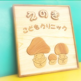 logo_wood_01